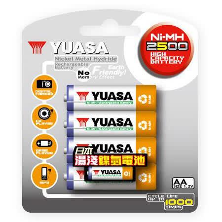 【YUASA日本湯淺】2500mAh 3號鎳氫充電電池(4入)