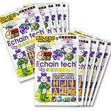 Echain Tech 紫色幸運草 長效驅蚊貼片(10包/600片)★馬斯去兜 活動包★