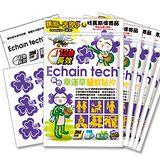 Echain Tech 紫色幸運草 長效驅蚊貼片(5包/300片)★馬斯去兜 活動包★