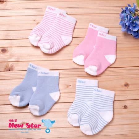 【聖哥-明日之星Newstar】MIT經典優雅寶寶棉襪-嬰兒襪-條紋-素色-藍-粉(2雙入)