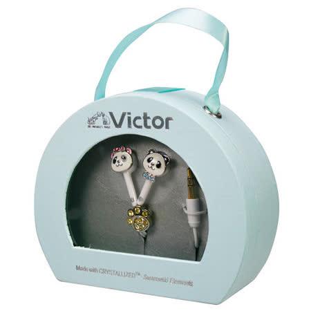 Victor 貓熊水晶耳塞式耳機  MSEB112WS (白)