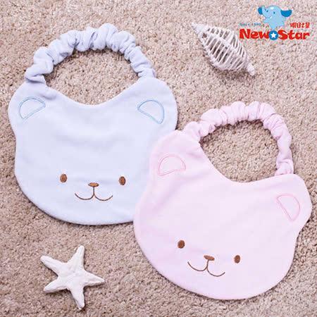 【聖哥-明日之星Newstar】MIT100%純棉超可愛小熊鬆緊帶圍兜-自粘扣設計-0~3歲嬰幼兒適合用-柔軟親膚-擦拭好舒服