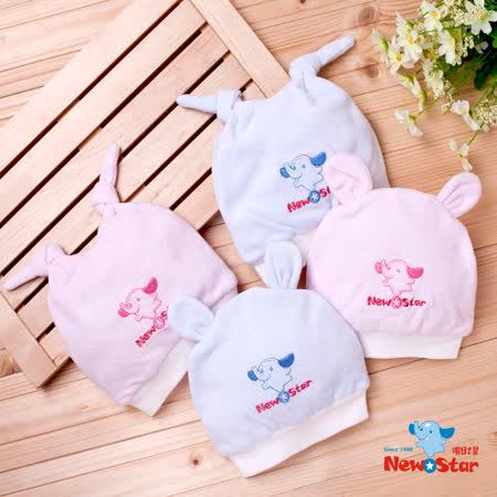 【聖哥-明日之星Newstar】MIT100%棉新生兒嬰兒帽子-可愛雙耳-溫暖設計-夏天冷氣房-外出-秋冬保暖-必備