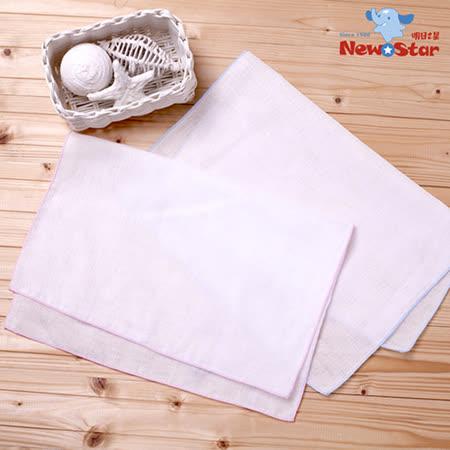 【聖哥-明日之星Newstar】MIT100%新生兒嬰兒棉紗洗澡巾-白-2條入-柔軟親膚-好用舒適~媽咪好評推薦