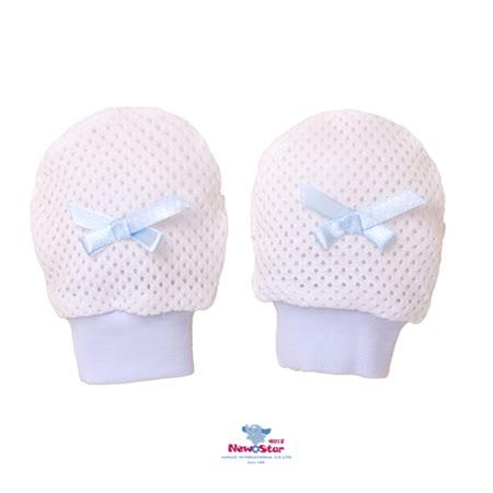 【聖哥-明日之星Newstar】MIT100%棉新生兒嬰兒護手套-透氣網-夏季最好用-呵護嬰幼兒柔嫩肌膚-好用推薦100分-優雅設計-藍-粉
