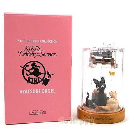 《宮崎駿魔女宅急便》黑貓&奇奇貓 活動式音樂盒