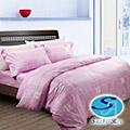 【Saebi-Rer-都會律動-粉】頂級高密度防蹣精梳棉加大四件式被套床包組
