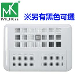 萌科技 CWS-S200 悅耳精靈 筆記型多媒體散熱座