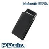Motorola XT701 專用PDair手拿直立式PDA手機皮套