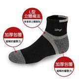 【LACOYA 】竹炭運動襪 (25~27CM) 黑/襪口灰*3雙