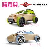【諾貝兒】AUTOMOBLOX Mini德國原木變形車X9X+S9藍