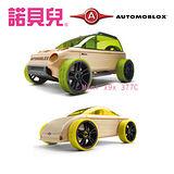 【諾貝兒】AUTOMOBLOX Mini德國原木變形車X9X+C9