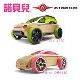【諾貝兒】AUTOMOBLOX Mini德國原木變形車X9X+C9P