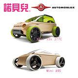 【諾貝兒】AUTOMOBLOX Mini德國原木變形車X9X+A9S