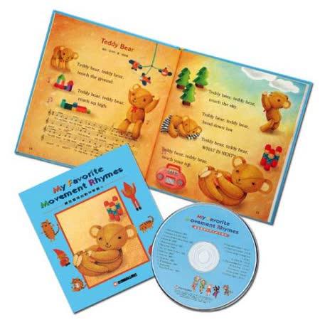【信誼】《最受喜愛的英文動作謠》(書+CD)