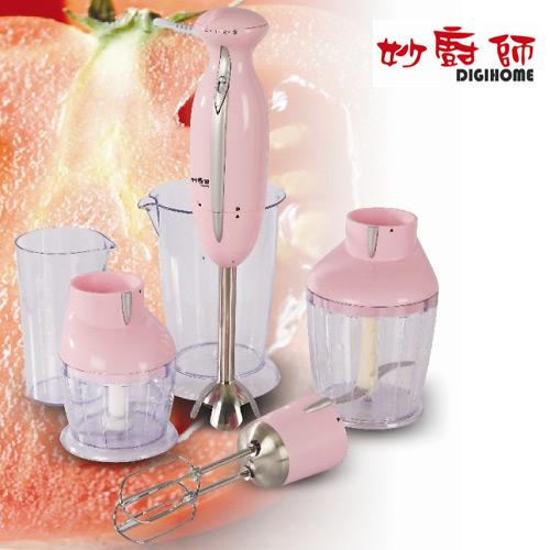 妙廚師-多功能攪拌器(DH-928)附多款配件
