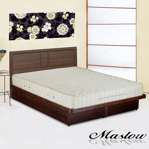 【Maslow-現代胡桃】加大掀床組-6尺(不含床墊)