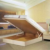 【Maslow-現代白橡】單人掀床組-3.5尺(不含床墊)