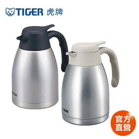 【TIGER虎牌】1.2L提倒式保溫保冷壺(PWL-A122)