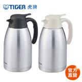 【TIGER虎牌】不銹鋼提倒式保溫熱水瓶PWL-A162