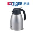虎牌不銹鋼提倒式保溫熱水瓶PWL-A202