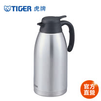 【TIGER虎牌】2.0L提倒式保溫保冷瓶(PWL-A202)