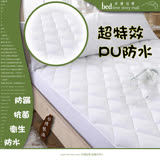 §床邊故事§超級PU防水平單保潔墊-雙人5尺