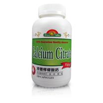 美國培恩液體檸檬酸鈣(120粒/瓶)