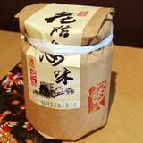 【花格海味】和風包裝干貝醬