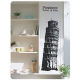 【ORIENTAL創意壁貼】Tower of pisa
