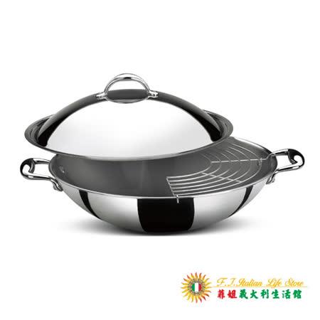 頂級中華炒鍋(30cm)