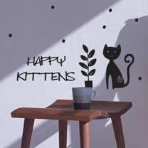 【Design W 壁貼】質優 Happy kitten