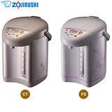 日本進口~象印3段定溫電動熱水瓶(3公升)CD-JUF30(共二款)