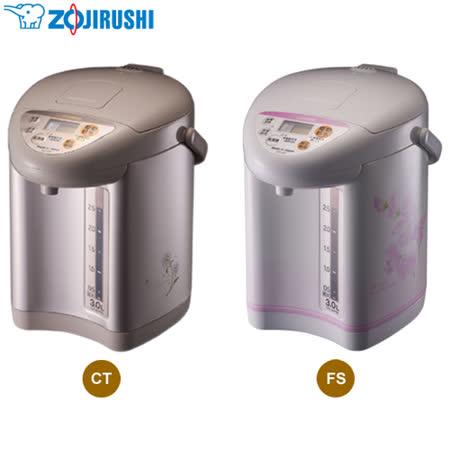【私心大推】gohappy快樂購物網日本進口~象印3段定溫電動熱水瓶(3公升)CD-JUF30(共二款)有效嗎gohappy 點 數