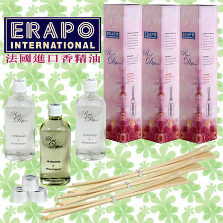 ERAPO 依柏水竹精油 香水百合、玫瑰、薰衣草 暢銷芬香大特價 滿室馨香度佳節