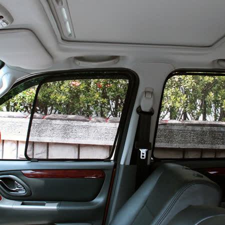 Tailor太樂 專車用遮陽簾 (休旅車六窗)