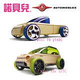 【諾貝兒】AUTOMOBLOX Mini德國原木變形車T9+X9X