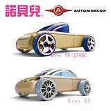 【諾貝兒】AUTOMOBLOX Mini德國原木變形車T9+S9