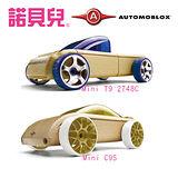 【諾貝兒】AUTOMOBLOX Mini德國原木變形車T9+C9S