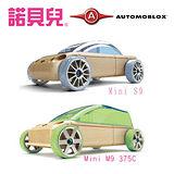 【諾貝兒】AUTOMOBLOX Mini德國原木變形車S9+M9