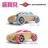 【諾貝兒】AUTOMOBLOX Mini德國原木變形車S9+C9P