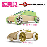 【諾貝兒】AUTOMOBLOX Mini德國原木變形車M9+C9S