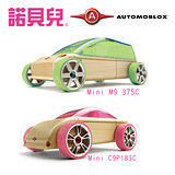 【諾貝兒】AUTOMOBLOX Mini德國原木變形車M9+C9P