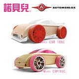 【諾貝兒】AUTOMOBLOX Mini德國原木變形車C9S+C9P