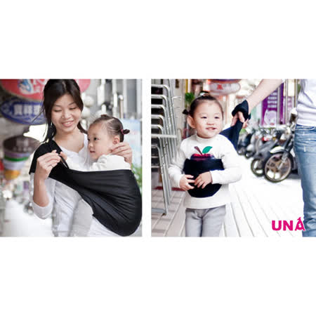 Una 單肩揹巾/背巾-純粹