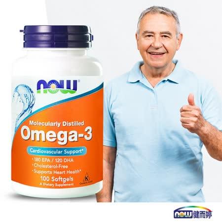 NOW健而婷-Omega-3亞米茄深海魚油(100顆/瓶)