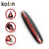 歌林Kolin-時尚水洗鼻毛刀(KBH-R01)