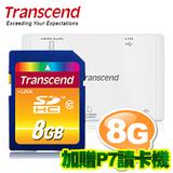 創見8G SDHC (CL10) Ultra高速記憶卡+創見P7多合一HUB讀卡機