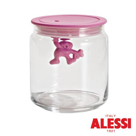 ALESSI 小人兒玻璃密封罐700cc-粉紅