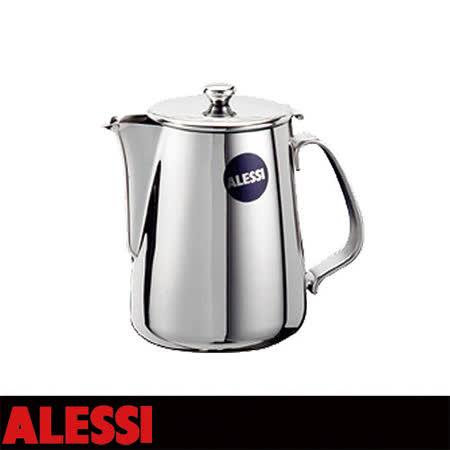 ALESSI 鋼亮經典咖啡壺500c.c